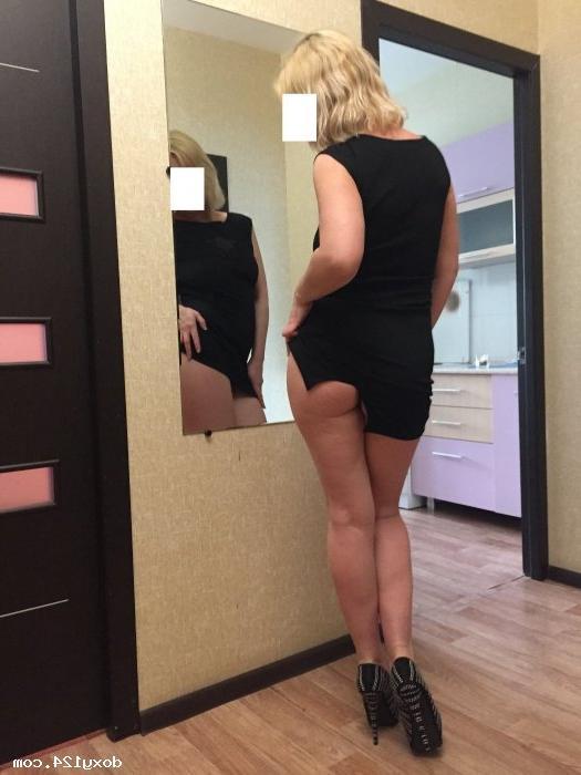 Проститутка Блондиночка, 31 год, метро Театральная
