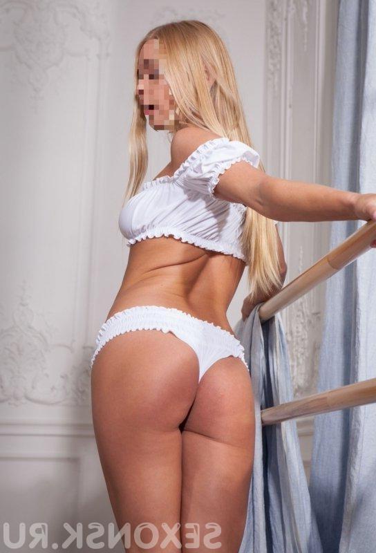 Проститутка Нарана, 18 лет, метро Тимирязевская